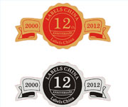 Anniversary Labels