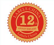 Anniversary Sticker