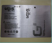 Brushed Silver Polyester Labels