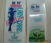 Clear Polyethylene Bottle Labels