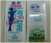 Clear Polyethylene Labels