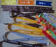 Custom Printed Ribbon Samples