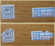 Destructible Vinyl Warranty Stickers