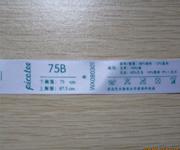 Garment Ribbon Care Label
