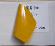 High Temperature PCB Polyimide Labels
