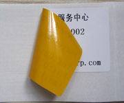 High Temperature Polyimide Labels