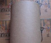 Kraft Paper Label Material