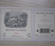 Matt Synthetic Paper Wine Labels