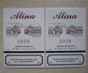 Matte Paper Wine Bottle Labels