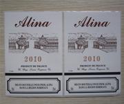 Matte Paper Wine Bottle Labels