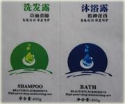 Polyethylene Bottle Labels