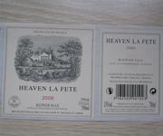 Matte White Polypropylene Red Wine Labels