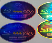 Rainbow Holographic Polyester Labels