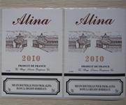 Red Wine Bottle Labels