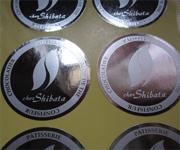 Silver Foil Paper Labels